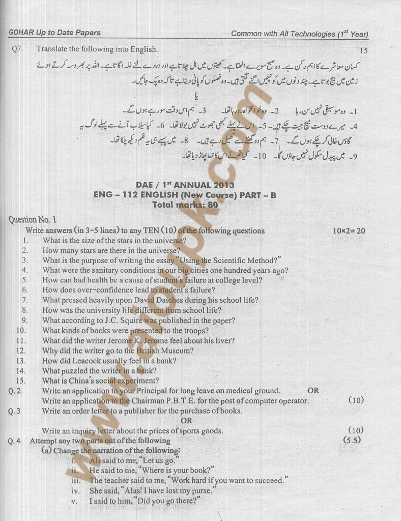 DAE English Code 112 Solved paper