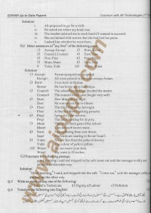 Diploma DAE English solved notes and Guess paper 2015
