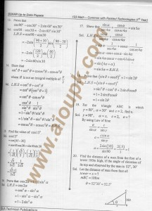 maths solved papers for DAe