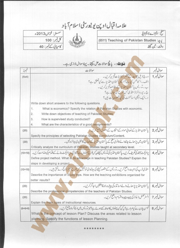 AIOU Old Paper Code 6511 Teaching of Pakistan Studies 2014