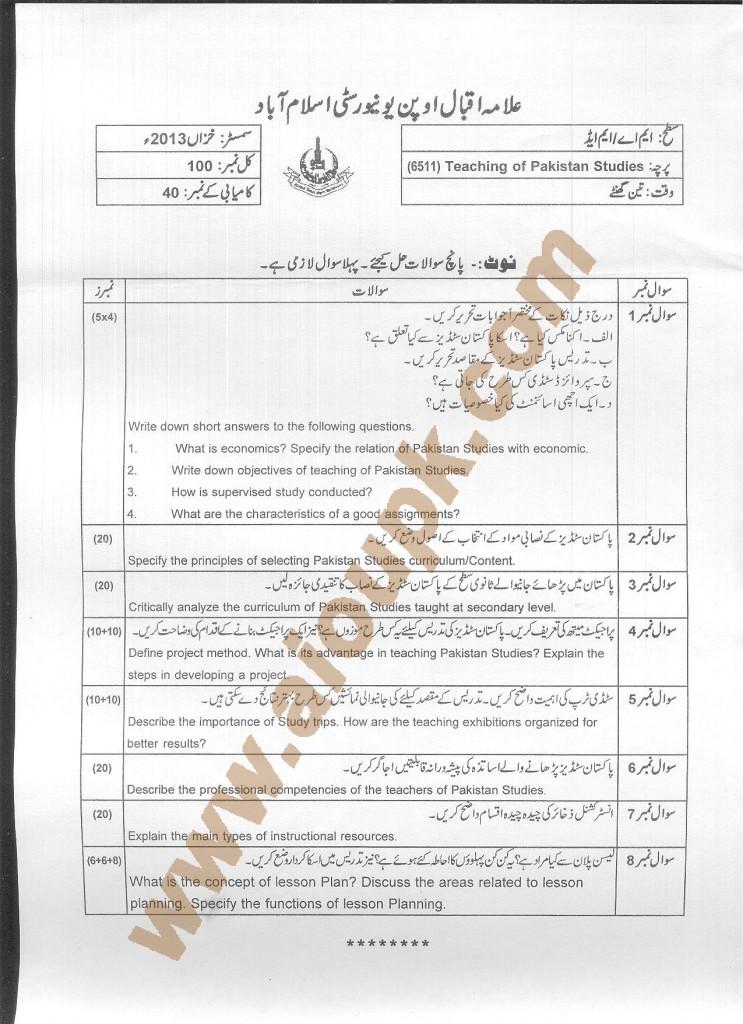 AIOU Old Paper Code 6511 Teaching of Pakistan Studies 2014