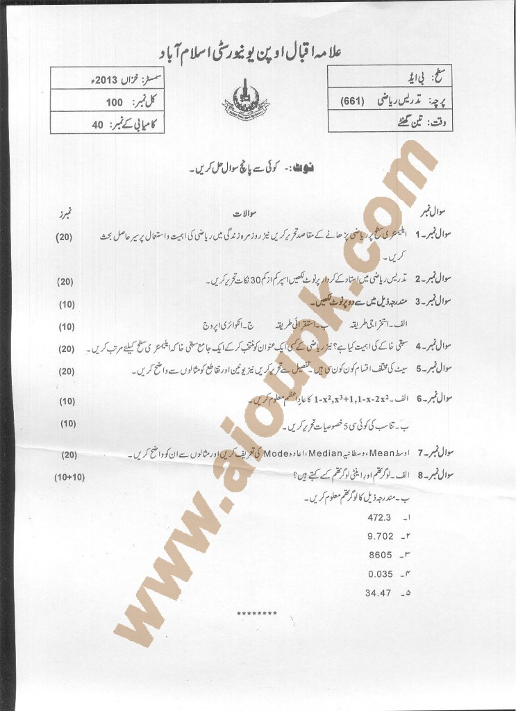 AIOU old paper Code 661 Teaching of Mathematics 2014