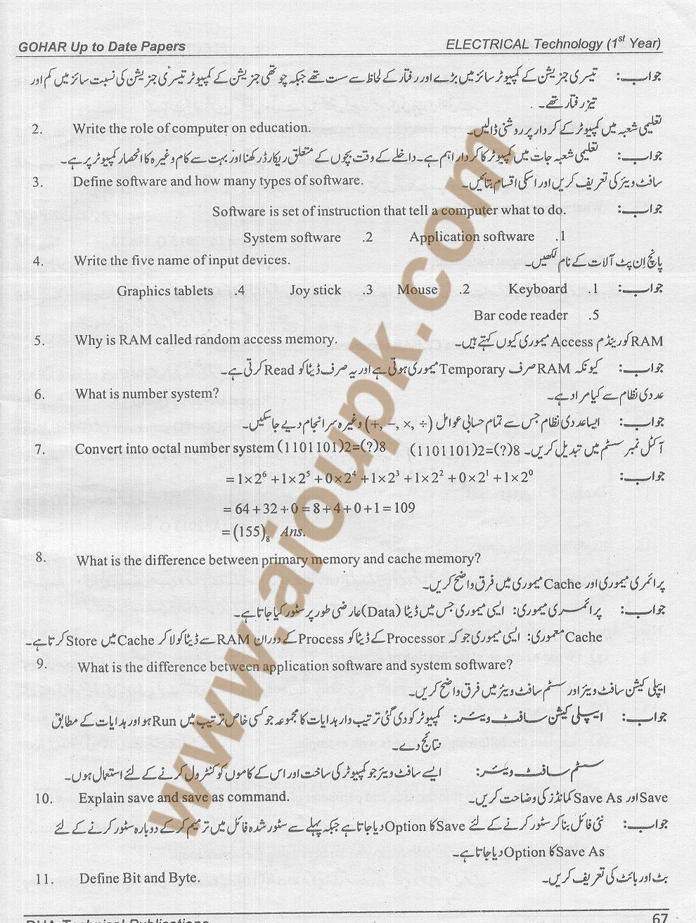computer application paper solved 2012 Browse and read icse computer application question paper 2012 solved icse computer application question paper 2012 solved change your habit to hang or waste the time to only chat with your friends.