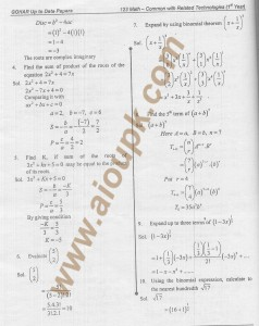 DAe mathematics old papers with answers code 123