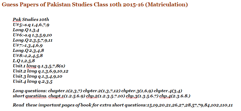 Pak Studies guess papers 2015 - 2016